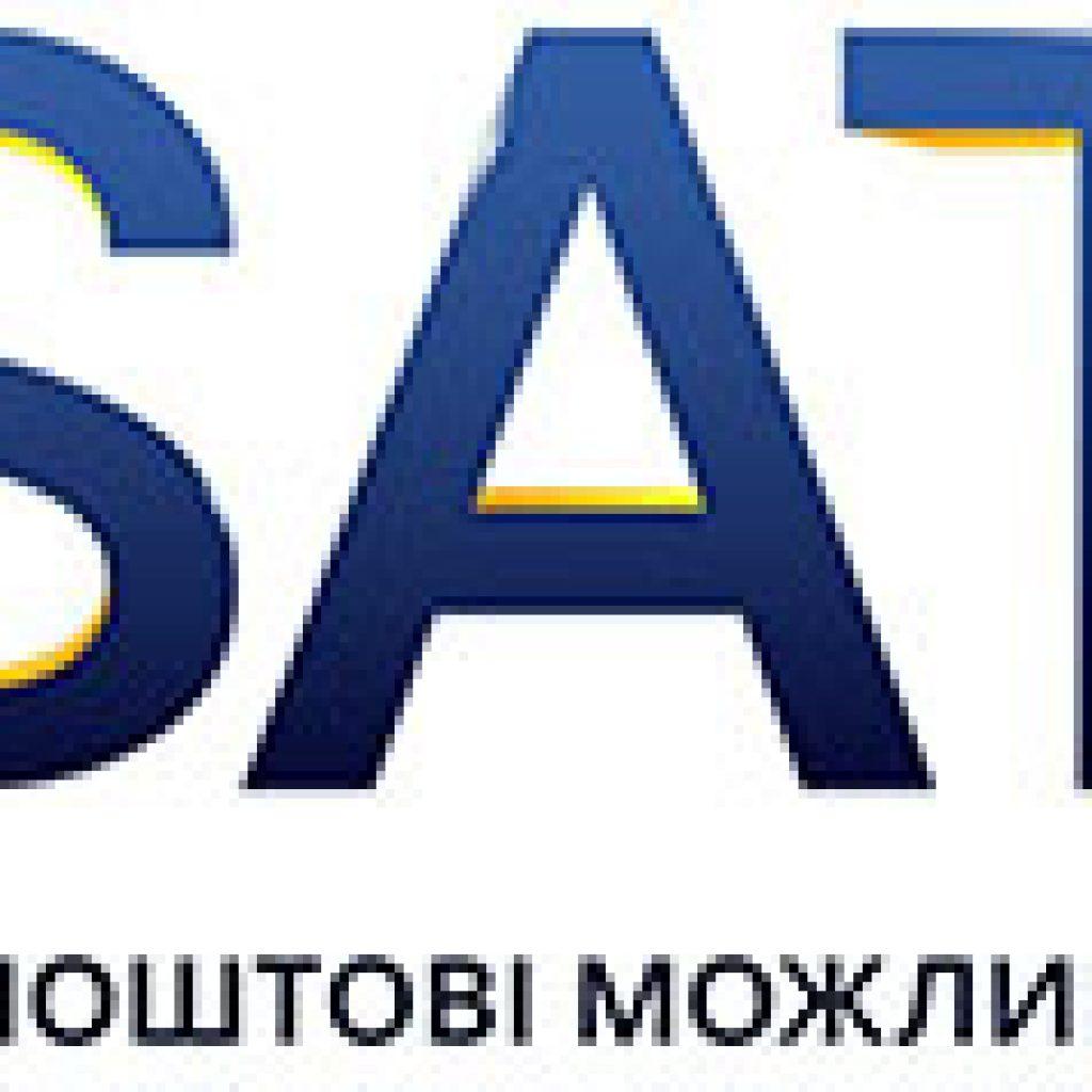 Служба доставки САТ